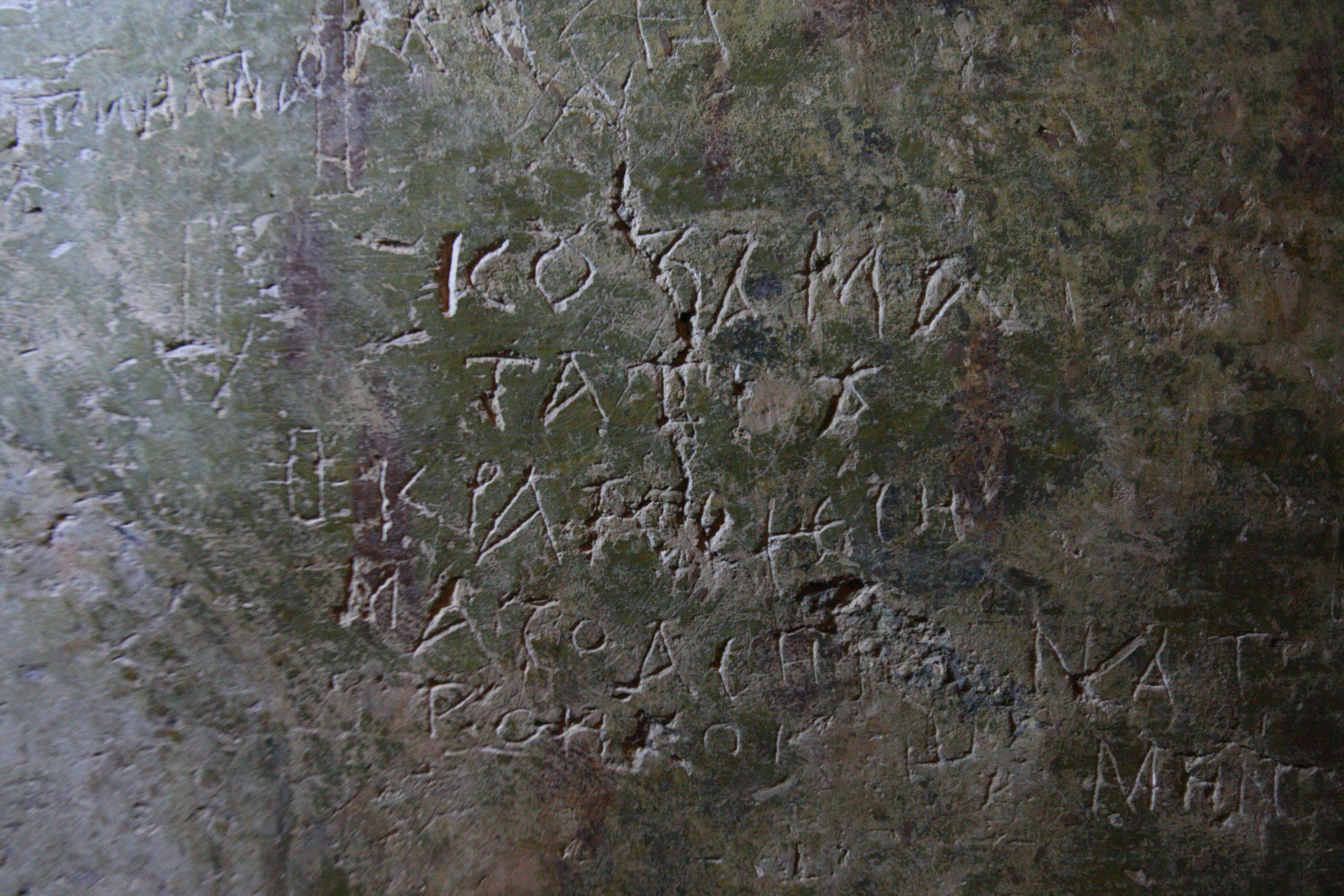 """Зловещее послание. """"Нашкрябано"""" проклятие для вора Кузьмы. Фото: А. Бойко"""