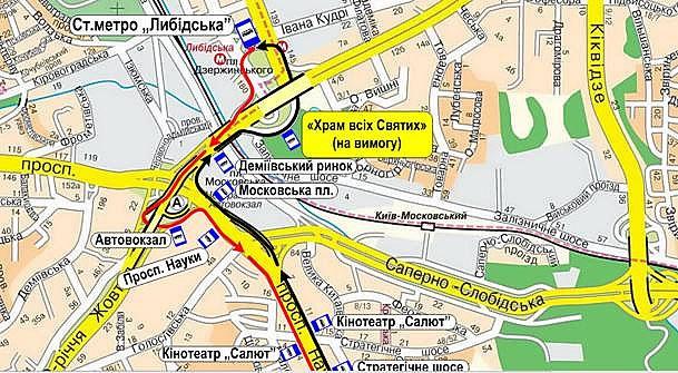 Автобусы указанных маршрутов