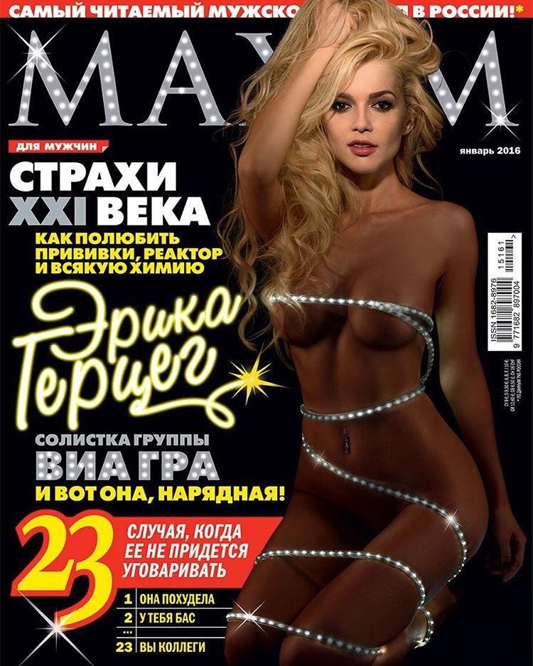 ГОЛАЯ Анна Семенович  Фото Голой Анны Семенович