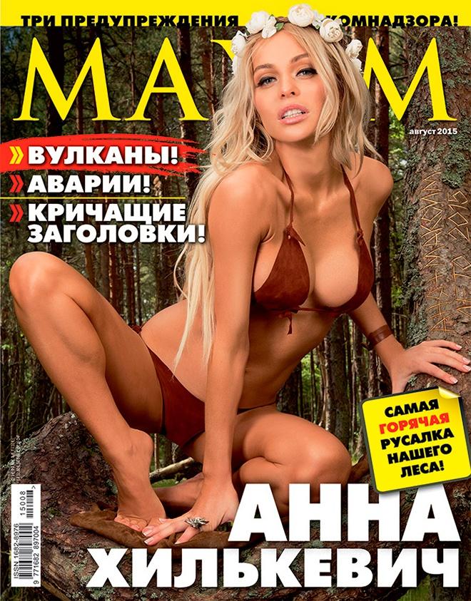 LibruКлассика Чехов Антон Павлович Рассказы и повести