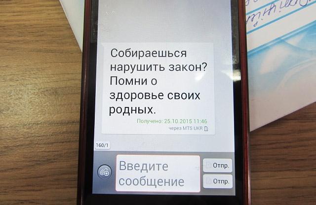 .jpg_242