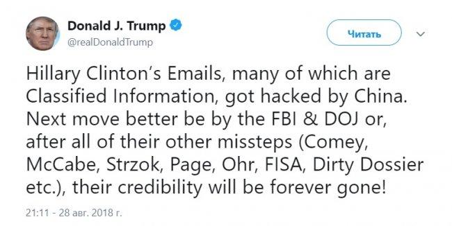 Трамп призвал начать расследование дела овзломе почтового сервера Клинтон