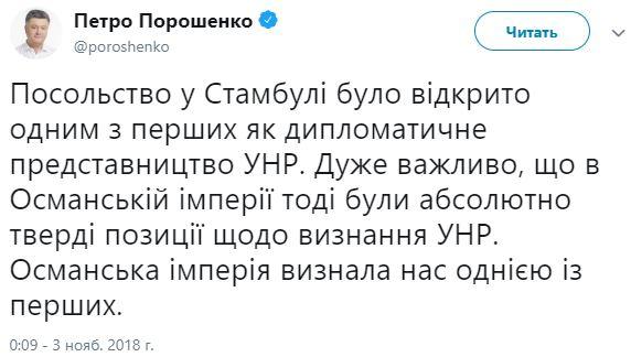 Украина закупит уТурции ударные беспилотники Bayraktar