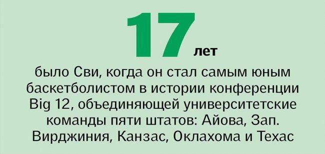 2_123