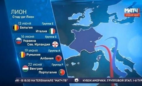 match-tv-2016-1111