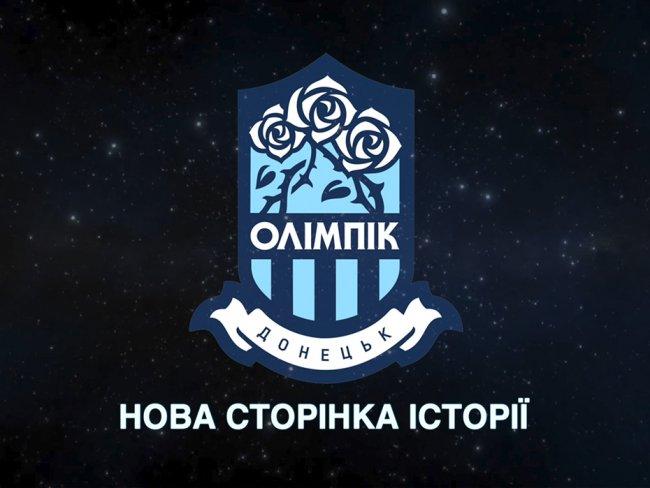 novaya_emblema_olympica22112018001_1