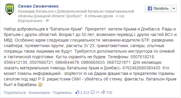 http://www.segodnya.ua/img/forall/users/2303/230380/.png.png