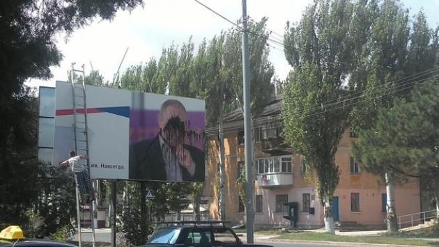 942 тыс. 829 вынужденных переселенцев с Донбасса и Крыма размещены в других регионах Украины, - ГосЧС - Цензор.НЕТ 4295