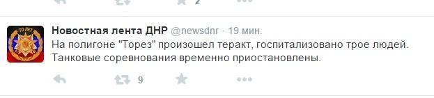 СМИ: На танковом биатлоне «ДНР» погибла девочка (фото) - фото 1