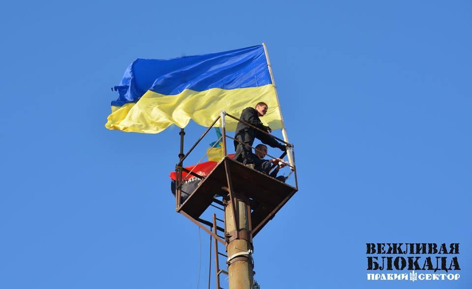 в полдень блокада крыма окончится — ислямов Блокада Крыма со стороны Украины — Википедия