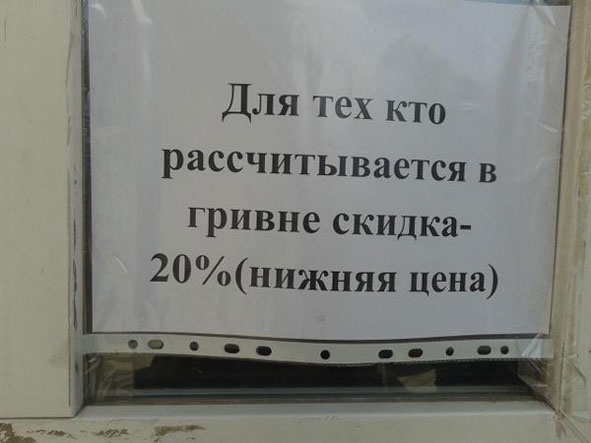 На Луганщине 170 тысяч переселенцев, но на самом деле их намного больше, - Москаль - Цензор.НЕТ 7869