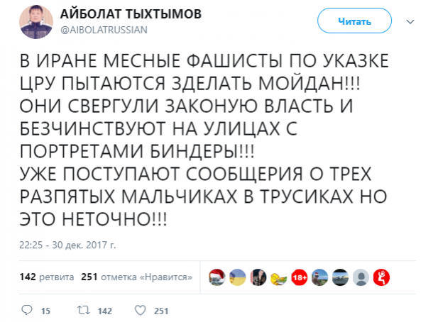 https://www.segodnya.ua/img/forall/users/2305/230563/new/.png_33.png
