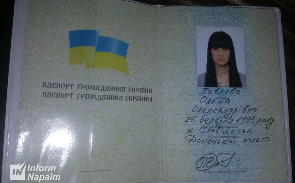 Украинский паспорт супруги «Моторолы»— подделка. милиция ведет расследование