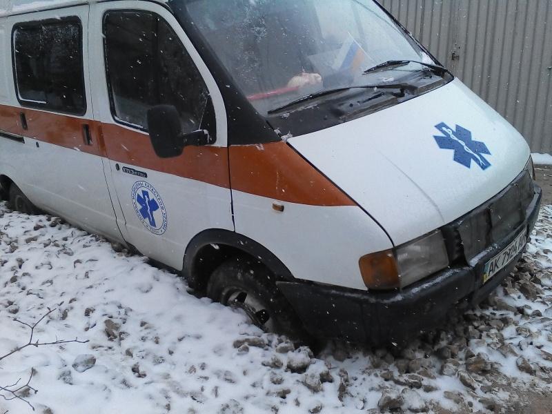 vlisnogepp-800x600