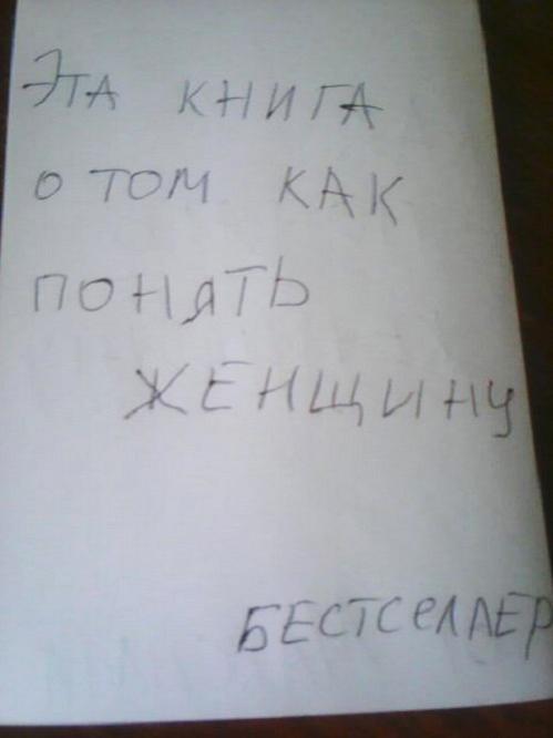 0_116e42_b7e5b516_orig