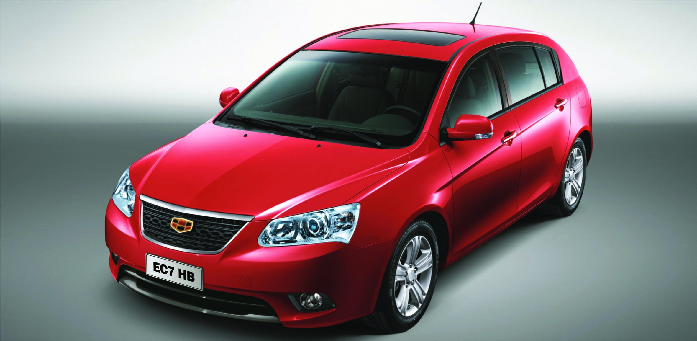 geely-1