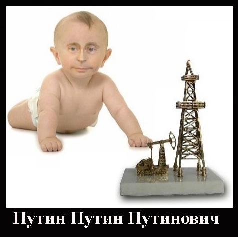 1345688070_vnuk_putina