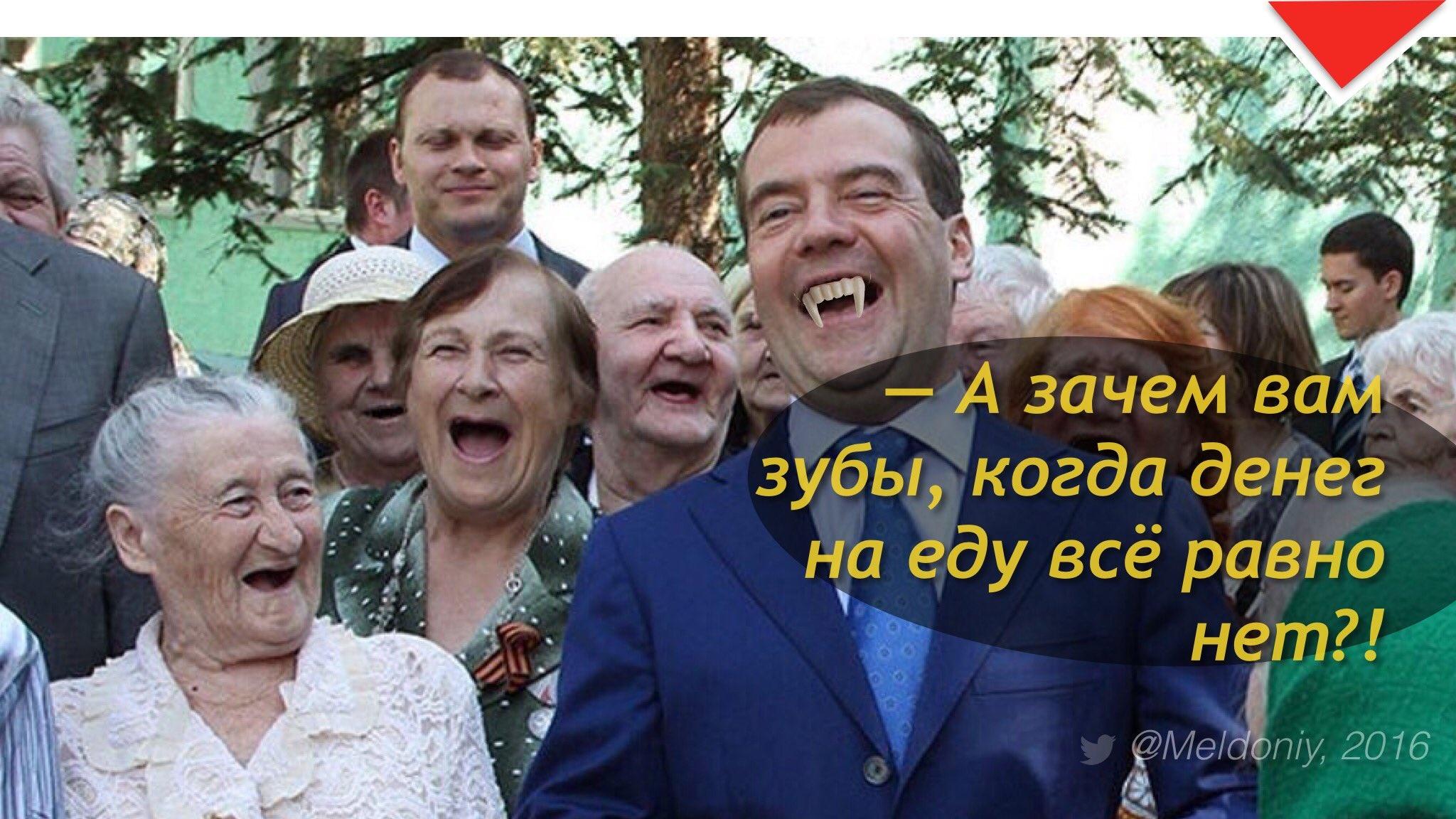 Україна закликала органи ООН не визнавати звіт Росії про викиди і абсорбції парникових газів через включення у нього Криму, - Мінекології - Цензор.НЕТ 3664