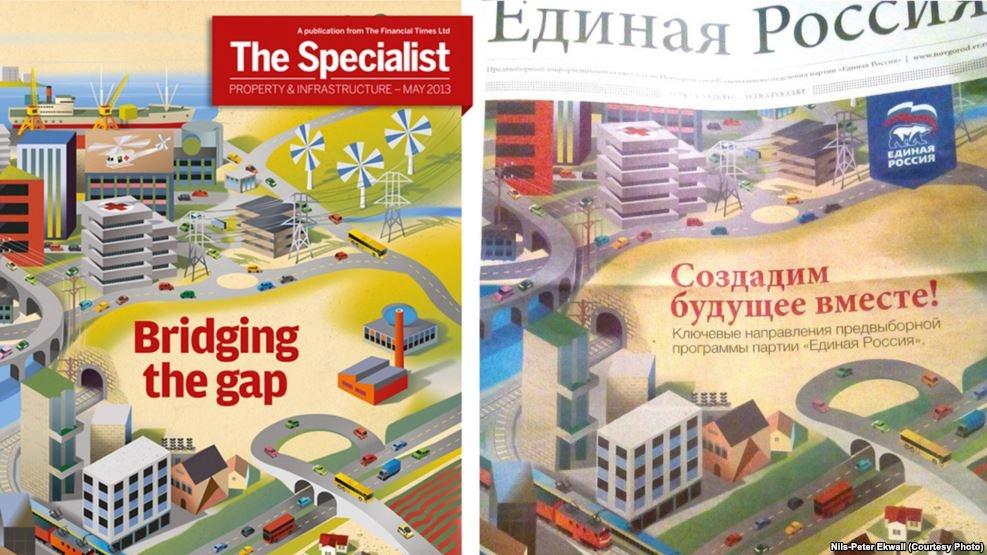 Новгородскую «Единую Россию» обвиняют вворовстве иллюстрации ушведского художника— Международный скандал