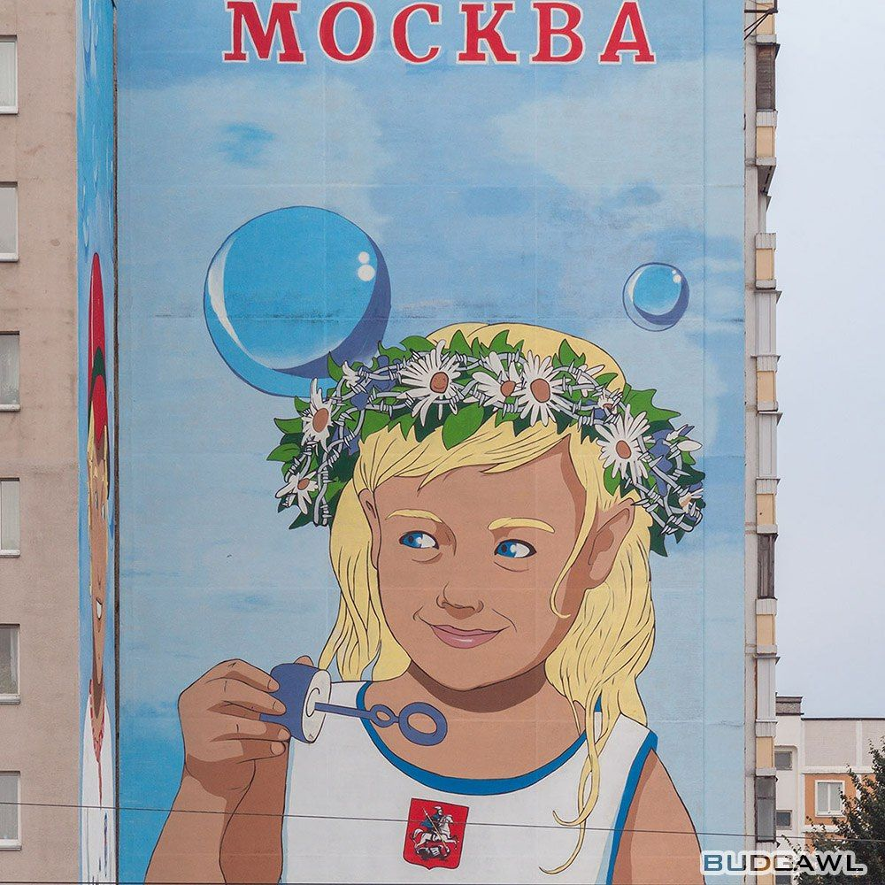 minsk_i_moskva-graffiti-3