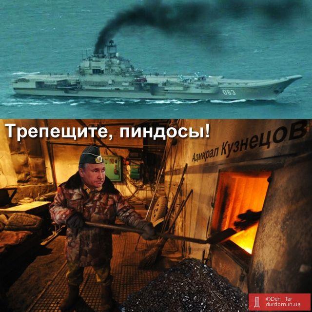 Прощание с советским наследием дается нам очень непросто и болезненно, но обратно в ярмо нас не затащить, - Порошенко - Цензор.НЕТ 8757