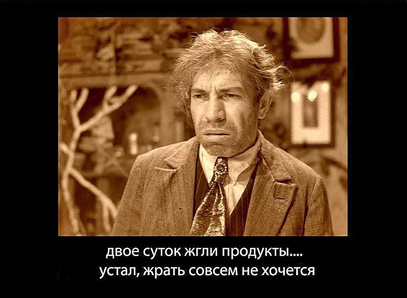 sankcii10
