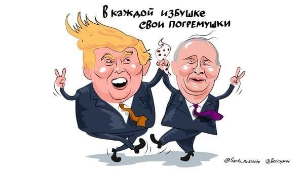 В сети высмеяли дружбу Путина и Трампа - Последние мировые ... Карикатуры На Путина Елкин