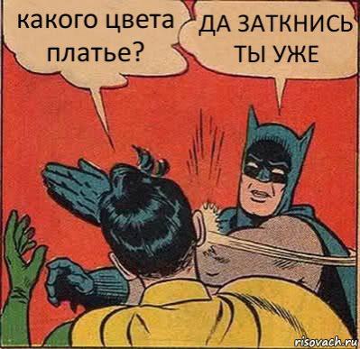 betmen_75463387_orig_
