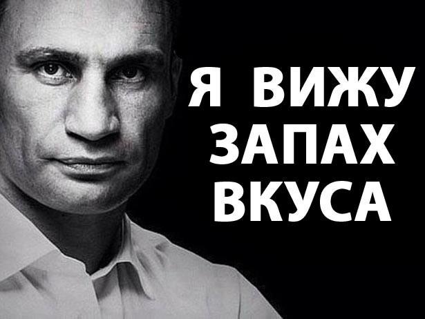 На итоговом заседании рабочей группы Киевсовета по озеру Утиному все голосовавшие депутаты высказались за сохранение водоема - Цензор.НЕТ 100