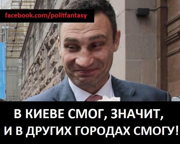 """Гройсман хочет, чтобы Курыкин и Чечеткин объяснили, что происходит с воздухом в Киеве: """"Смог, причины, чтобы не было """"непоняток"""" - Цензор.НЕТ 4798"""