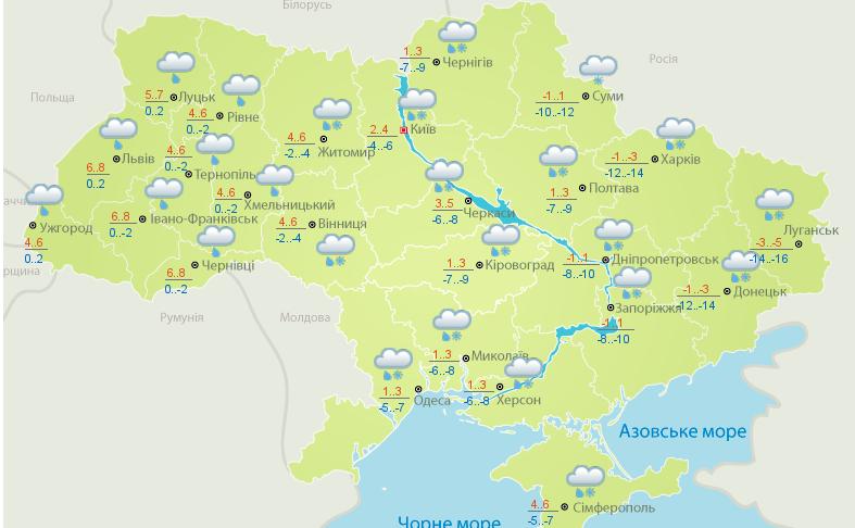 Новости чугуевского района