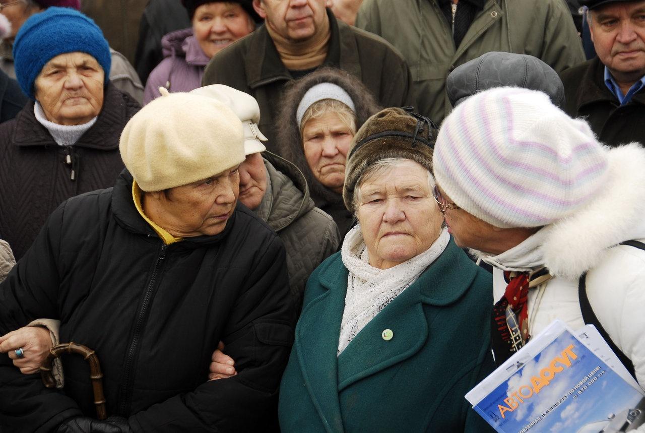 Надбавка к пенсии по старости в апреле