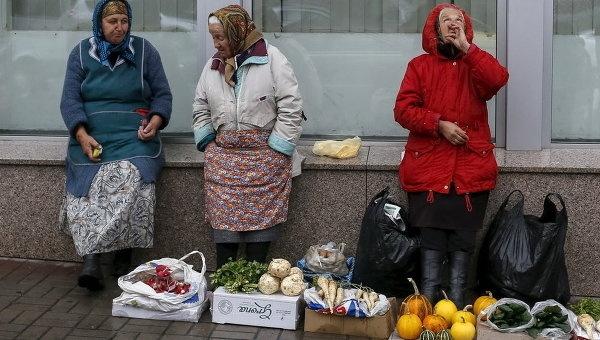 Что такое трудовая пенсия и чем она отличается от социальной