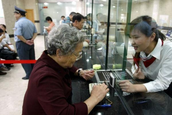 Будет ли пенсия если не работал 2016