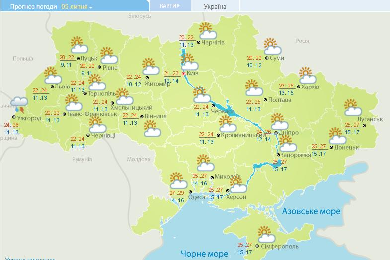 Какую погоду ждать украинцам сегодня: прогноз синоптиков, фото-1
