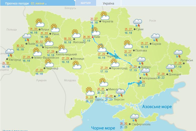 new и прогноз погоды сегодня