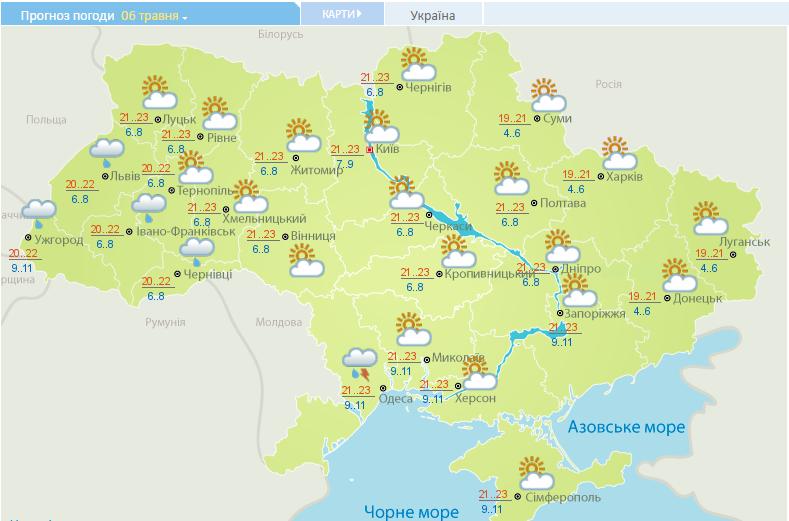 В Украине резко изменится погода: идут дожди и похолодание, фото-1
