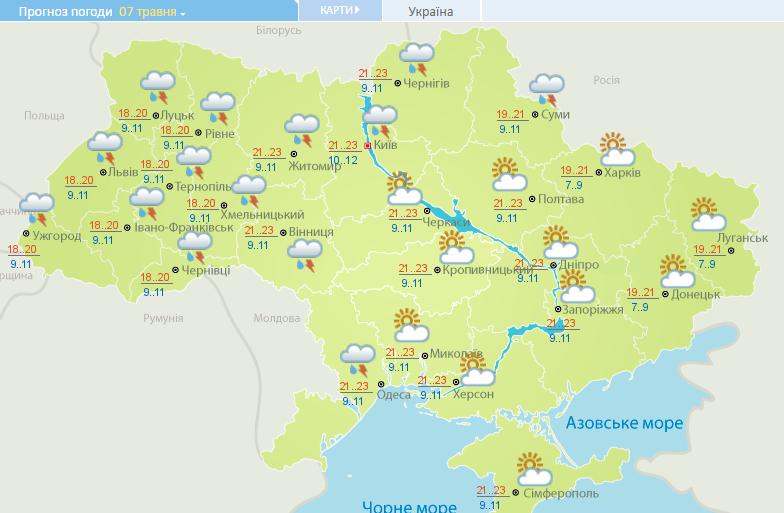 В Украине резко изменится погода: идут дожди и похолодание, фото-2