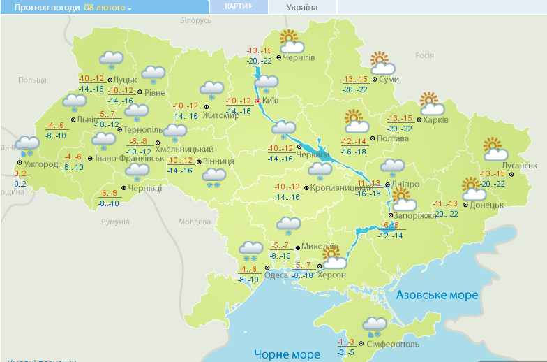 weather forecast zaporozhye
