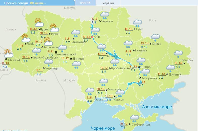 Ввоскресенье вгосударстве Украина дождь, кое-где соснегом