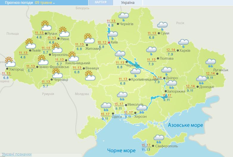В Украине резко изменится погода: идут дожди и похолодание, фото-3