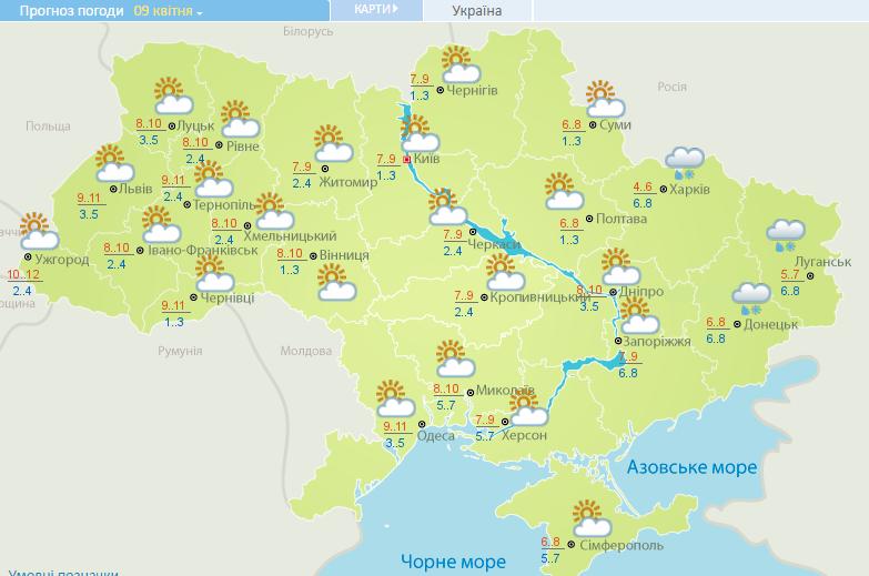 Синоптик поведала опогоде вУкраинском государстве навыходные