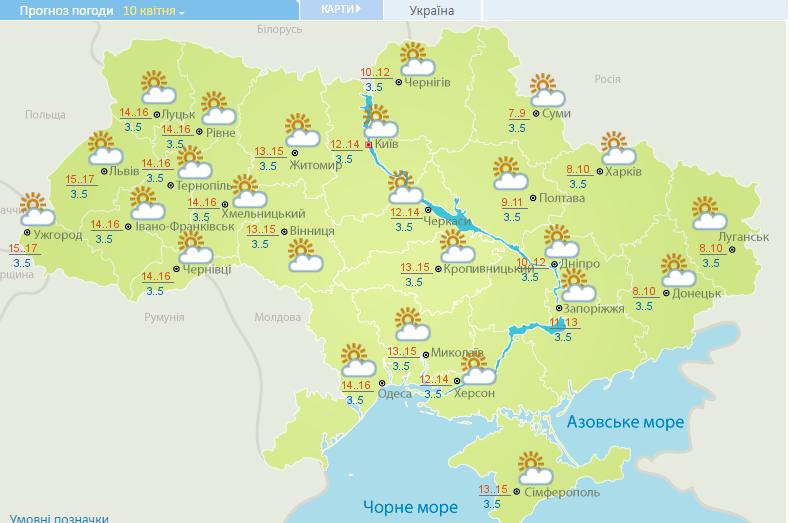 В столице России сегодня предполагается до10 градусов тепла