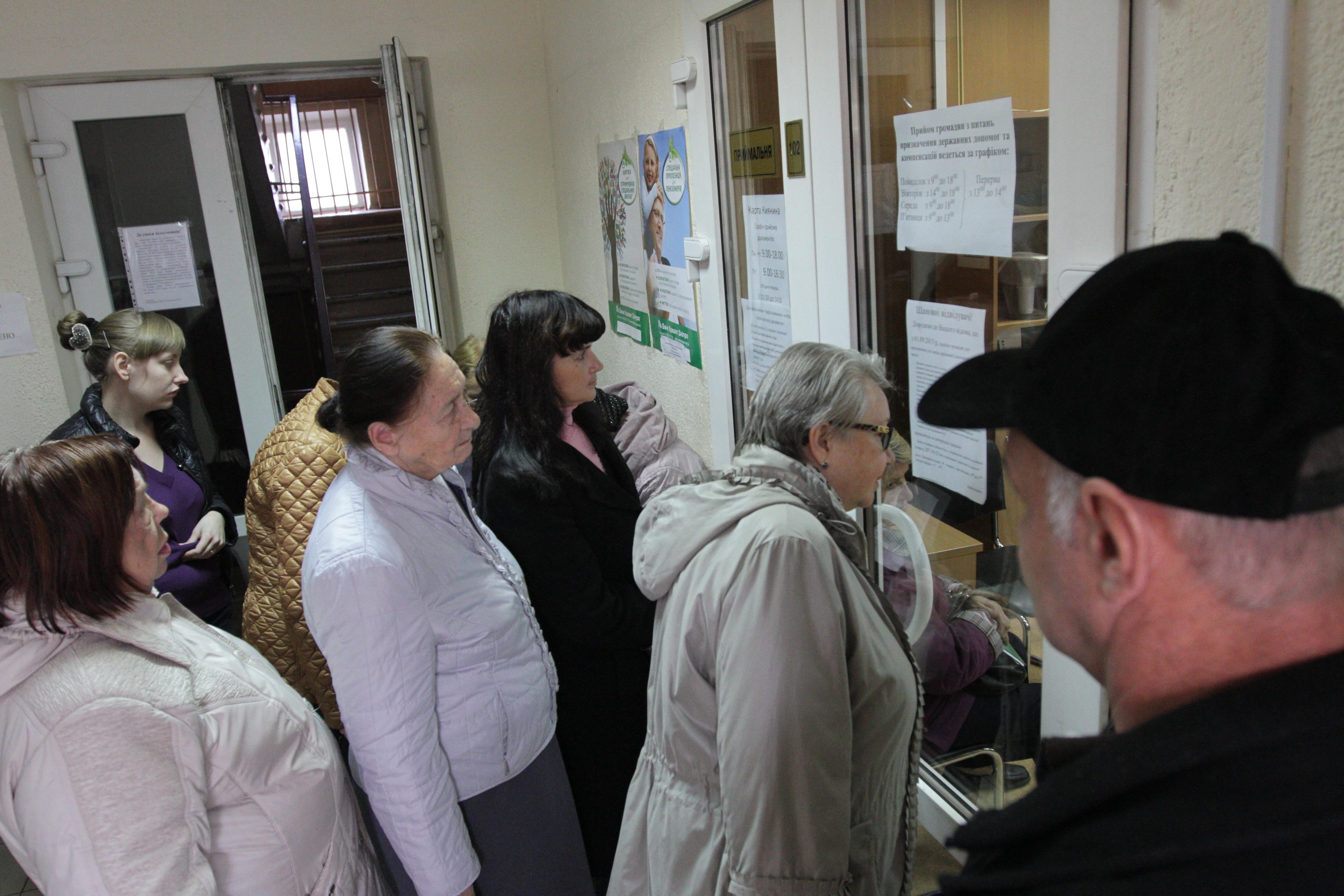 Карпинск газета вечерний карпинск новости
