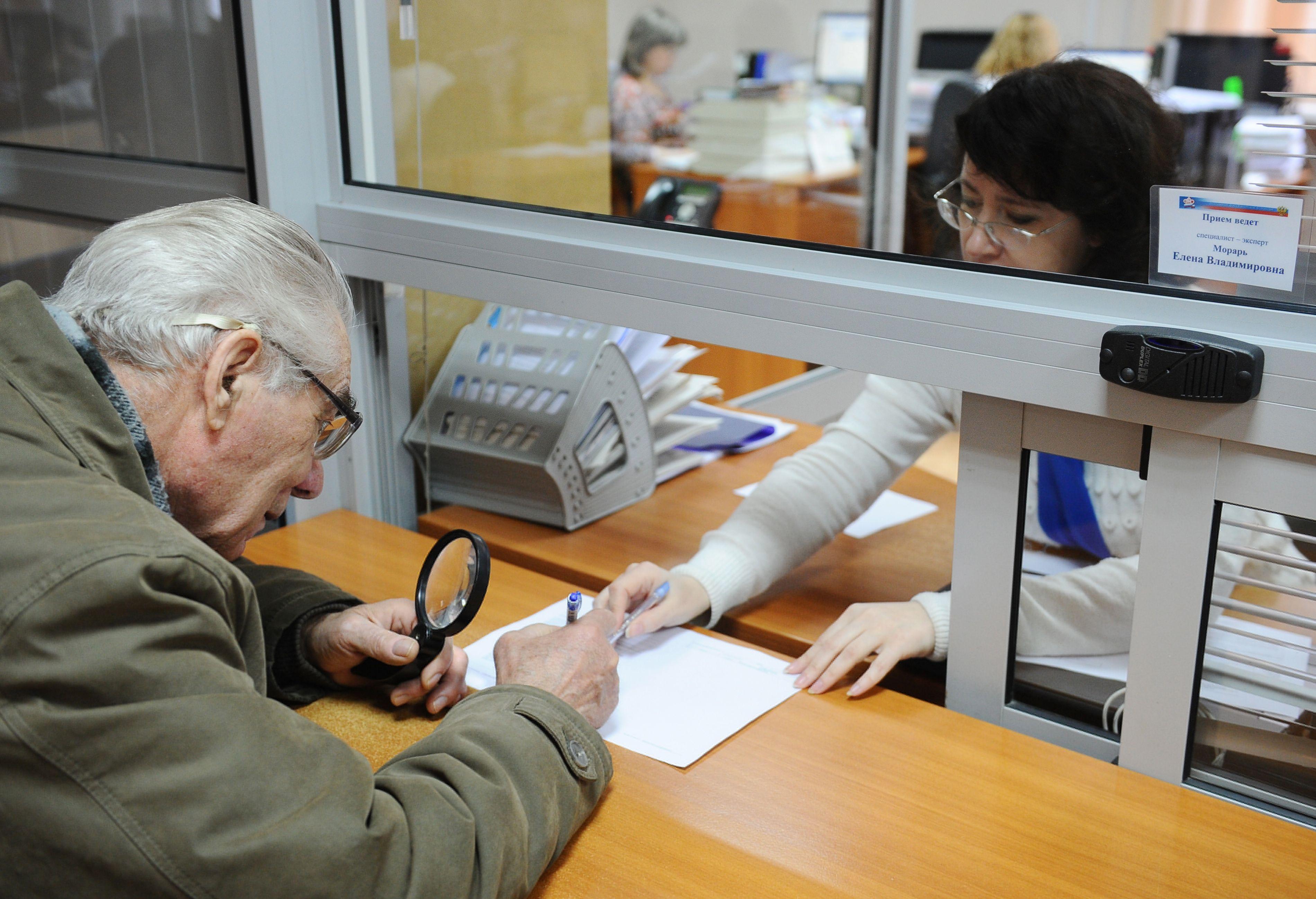 Какие документы нужны при назначении пенсии по инвалидности