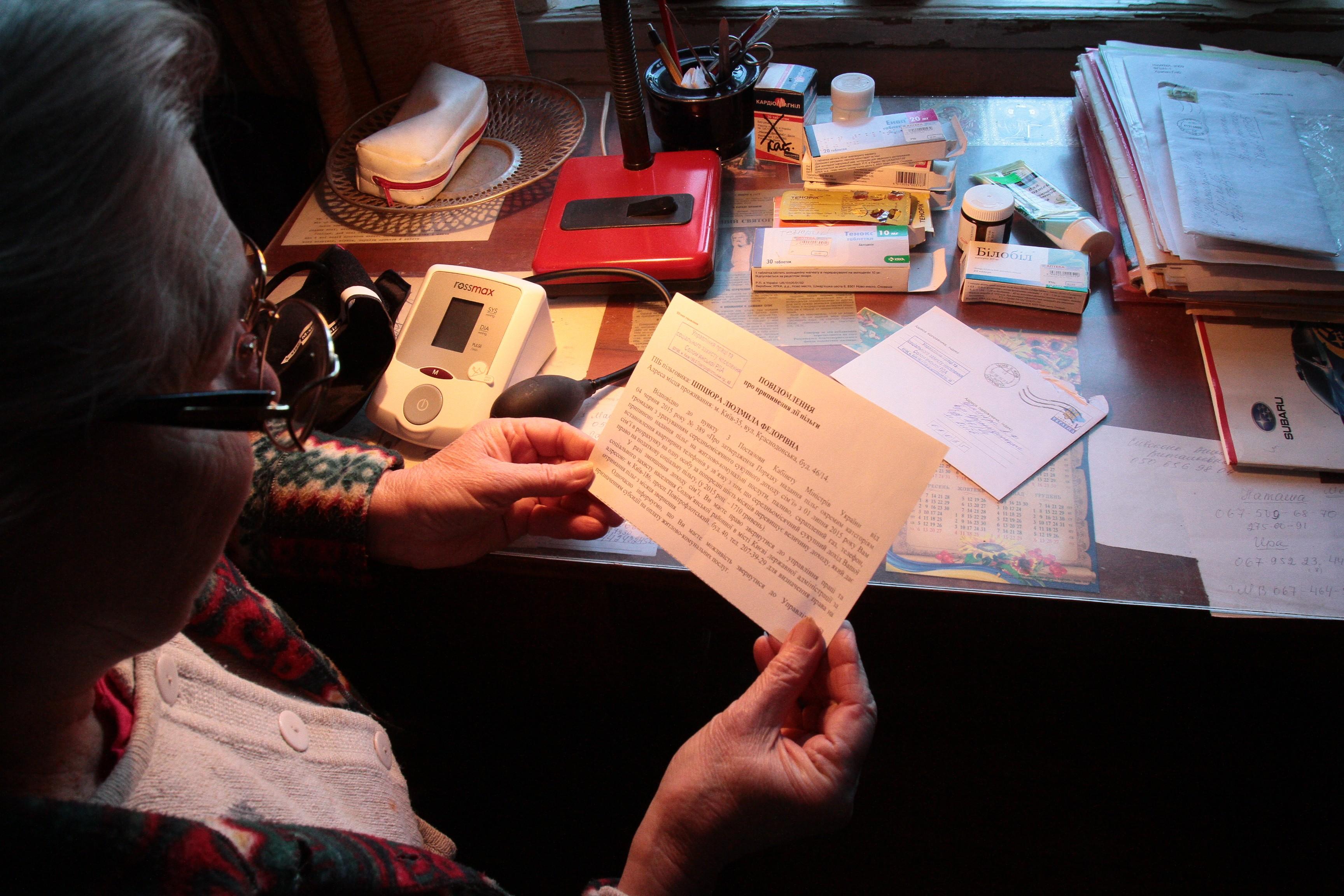 Жители Украины будут получать субсидию по новым правилам , фото-3