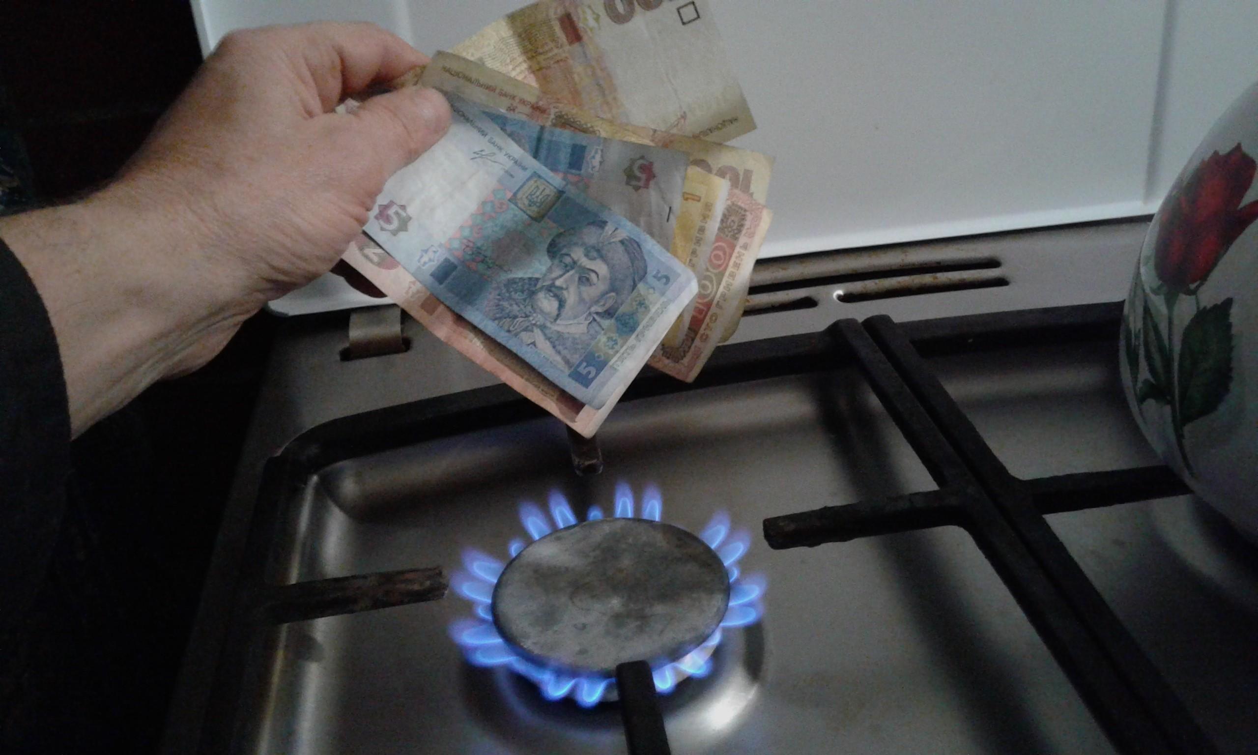 ВКиеве протестуют против введения абонплаты заправо пользоваться газом