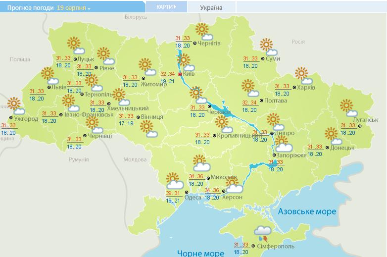 В государство Украину наследующей неделе придет прохлада. однако ненадолго