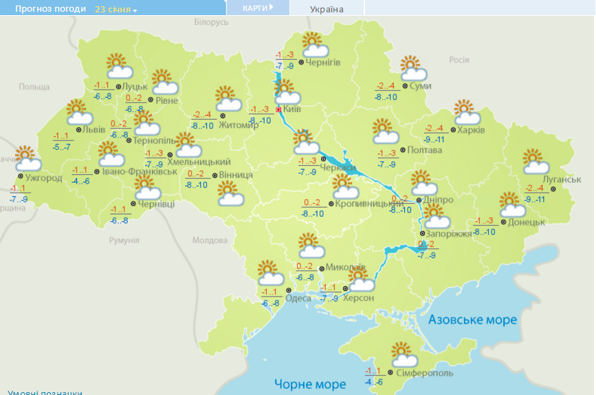 Сегодня вгосударстве Украина облачно спрояснениями