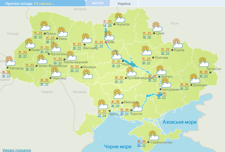 Когда в Украине по прогнозу синоптиков спадет жара, фото-2